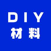 """""""DIY材料行き"""""""